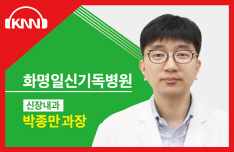(07/31 방송) 오후 – 단백뇨에 대해(박종만 / 화명일신기독병원 신장내과 과장)