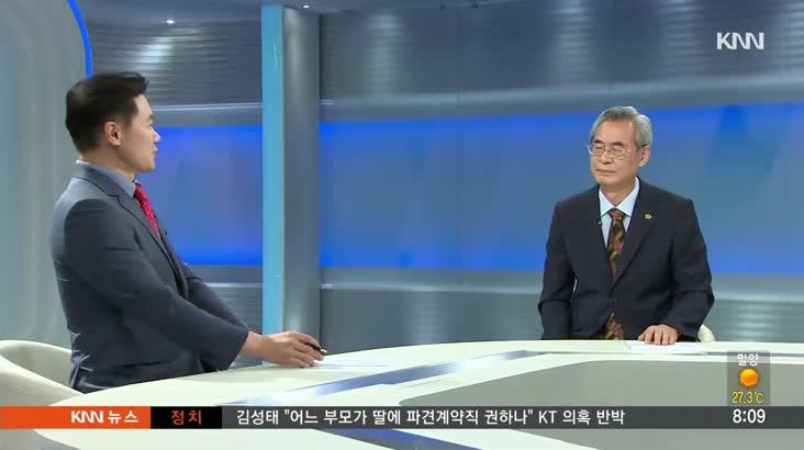 [인물포커스] 김수일 아태도시관광진흥기구 사무총장