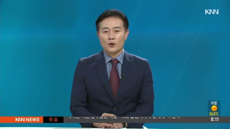[인물포커스] 고현숙 국립부산과학관 관장
