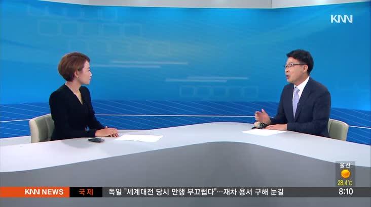[인물포커스] – 이정미 한국오카리나지도자교육협회장