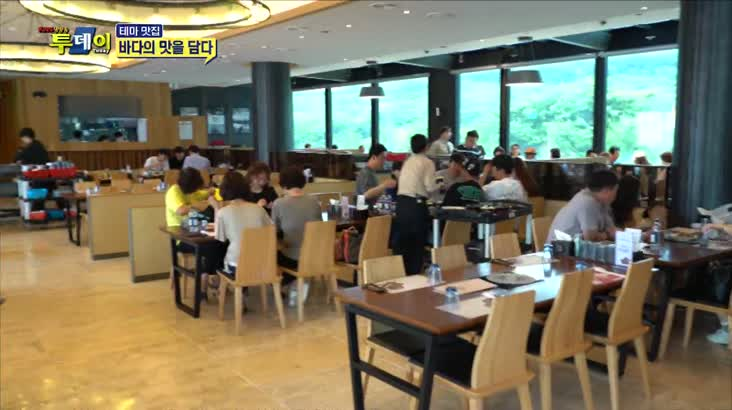 (07/30 방영) 테마맛집 – 바다의 맛을 담다