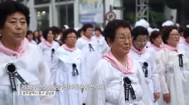 (08/03 방영) 민주경찰 안병하