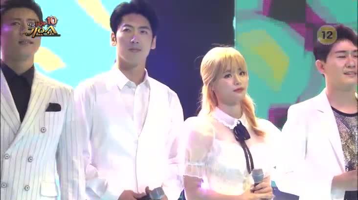 (08/03 방영) 전국 TOP10 가요쇼