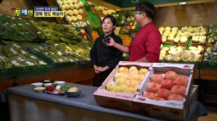 (08/01 방영) 신선한 우리밥상 – 경북 청도 복숭아