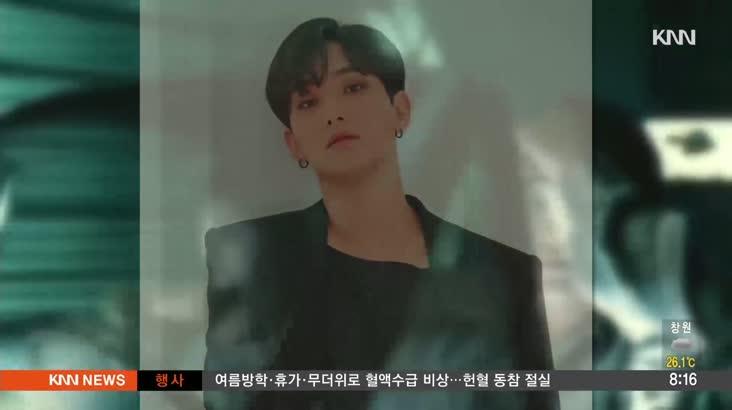 """[핫이슈 클릭 연예가소식] 방송인 이다도시, 오는 8월10일 결혼 """"행복합니다"""""""