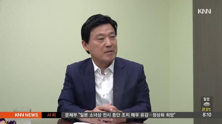 [인물포커스] 유기준 국회 사개특위 위원장