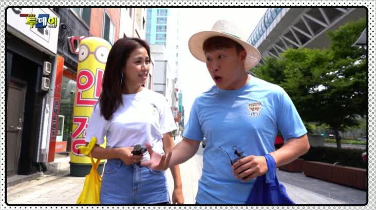 (07/31 방영) 으랏차차 장터 시즌 11 – 영도 남항시장 1편
