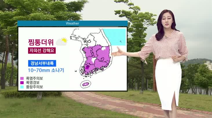 뉴스아이 날씨 8월 7일(수)