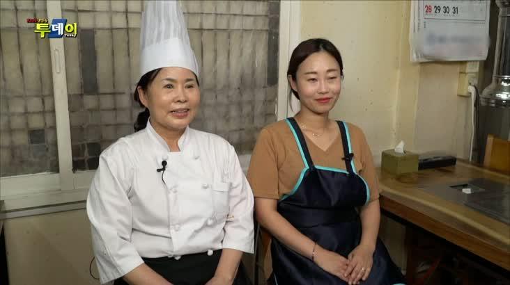 (08/06 방영) 부산. 경남 맛지도 – 한방 양념 장어구이 & 붕장어 요리