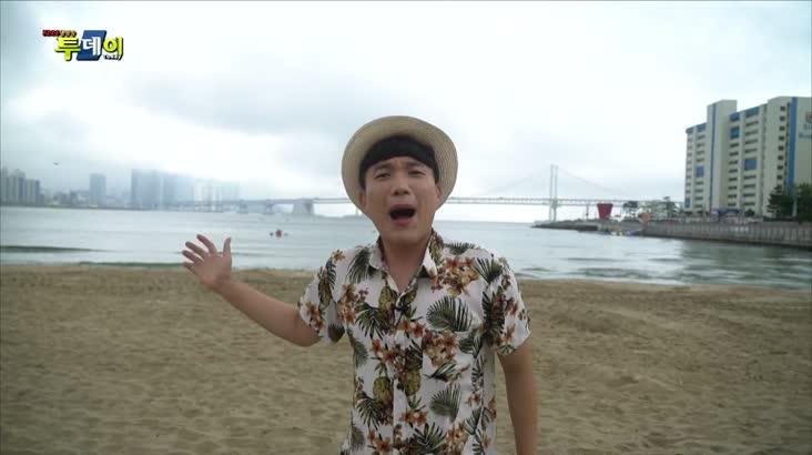 (08/08 방영) 신비한 동호회 사전 – 패들보드 동호회