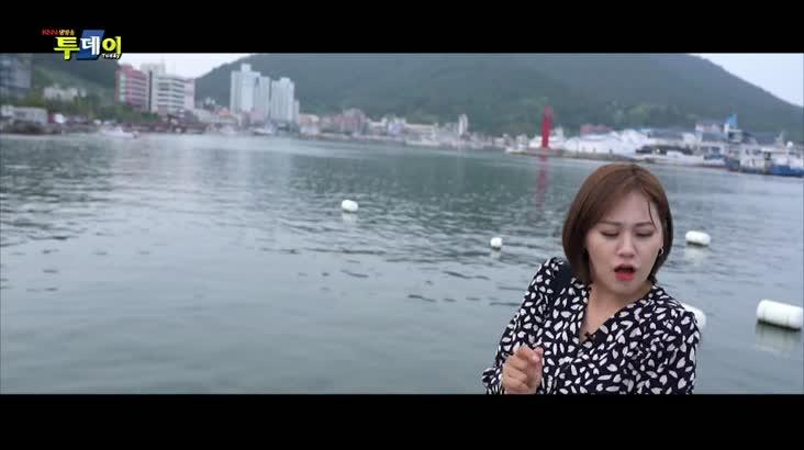 (08/09 방영) 고독한 여행가 – 의병의 본 고장 ''의령''