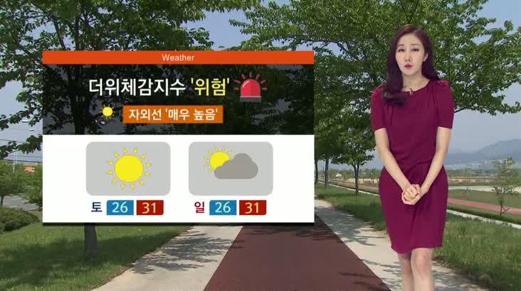 모닝와이드 날씨2 8월10일(토)