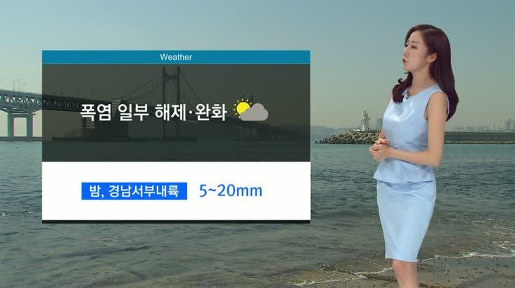 뉴스아이 날씨 8월10일(토)