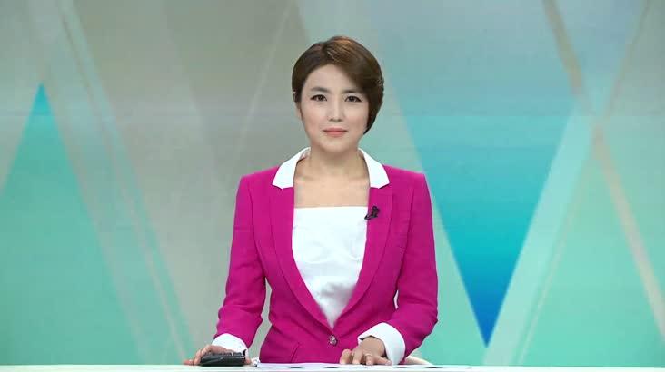 (08/12 방영) 뉴스와 생활경제