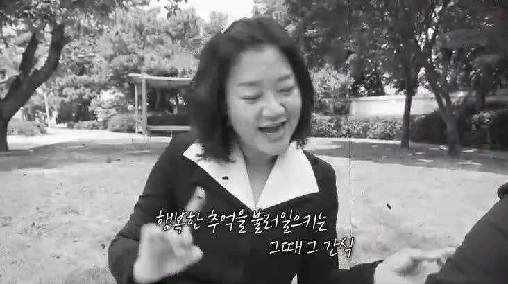 (08/10 방영) 지금은 빙수시대