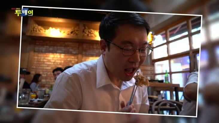 (08/09 방영) 테마맛집 – 원기회복 닭요리 열전