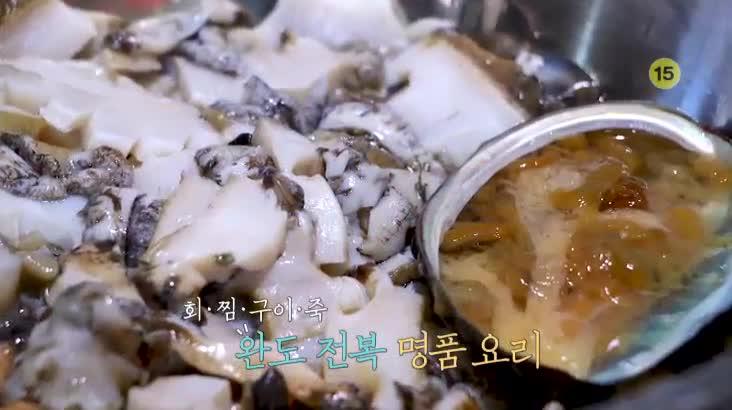 (08/13 방영) 섬마을할매 – 브라보! 해녀 라이프 1부