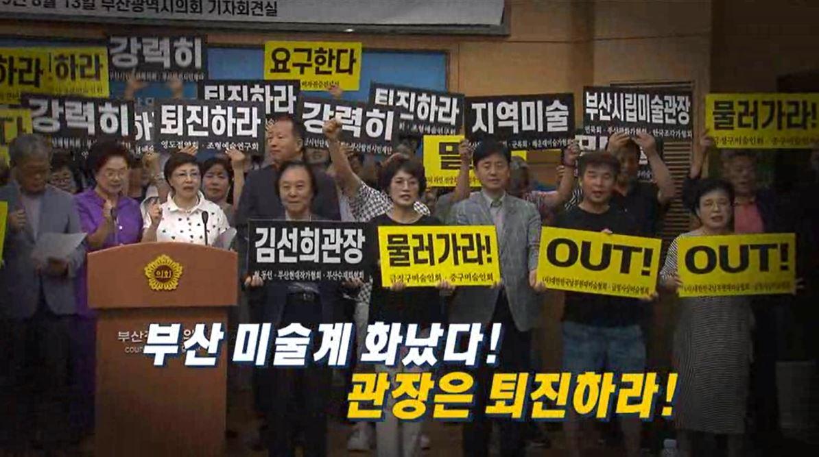 (08/14 방영) (수) 송준우의 시사만사