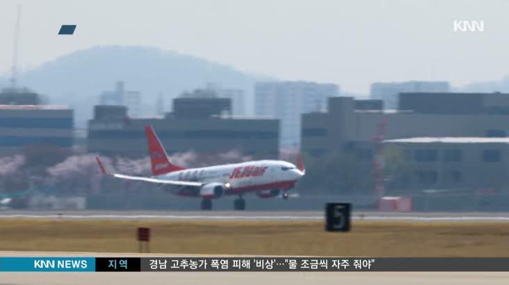 중국 증편도 중단..사면초가 저비용항공사
