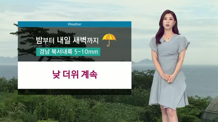 뉴스아이 날씨 8월17일(토)