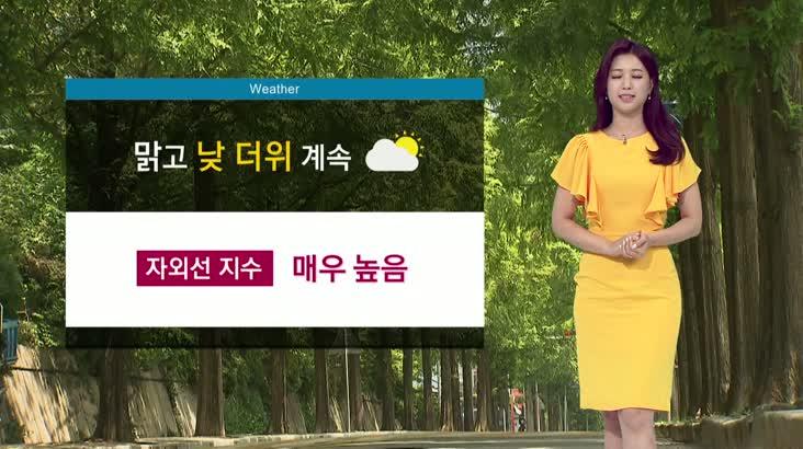 뉴스아이 날씨 8월18일(일)