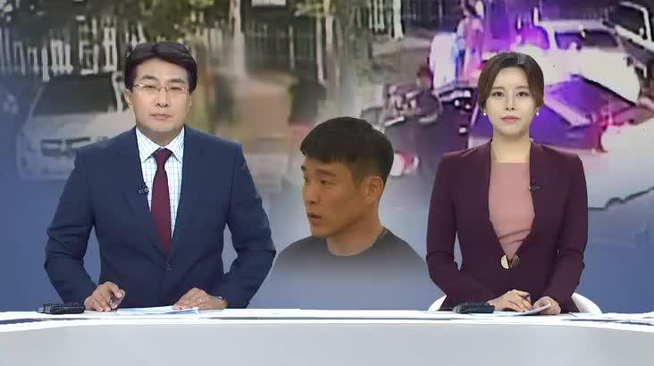 (08/19 방영) 뉴스아이