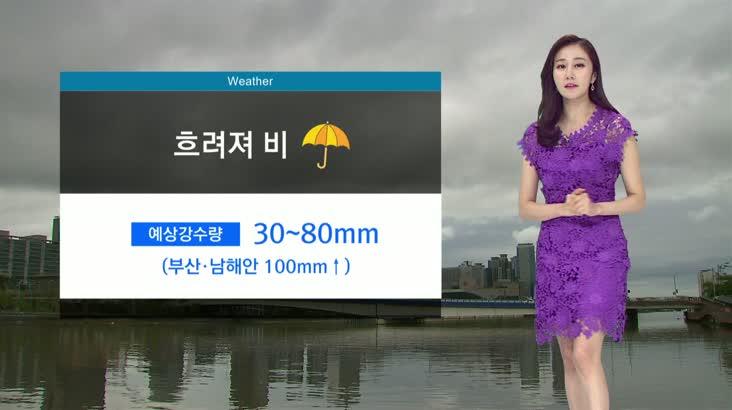 뉴스아이 날씨 8월19일(월)
