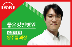 (08/20 방송) 오후 – 췌장암에 대해(양주일/좋은강안병원 소화기내과 과장)