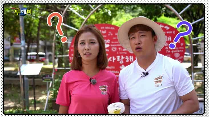 (08/14 방영) 으랏차차 장터 시즌 11 – 창원 도계부부시장 1편