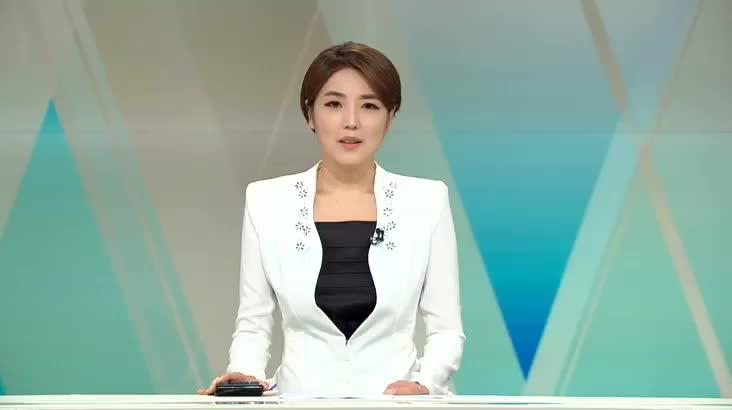 (08/21 방영) 뉴스와 생활경제