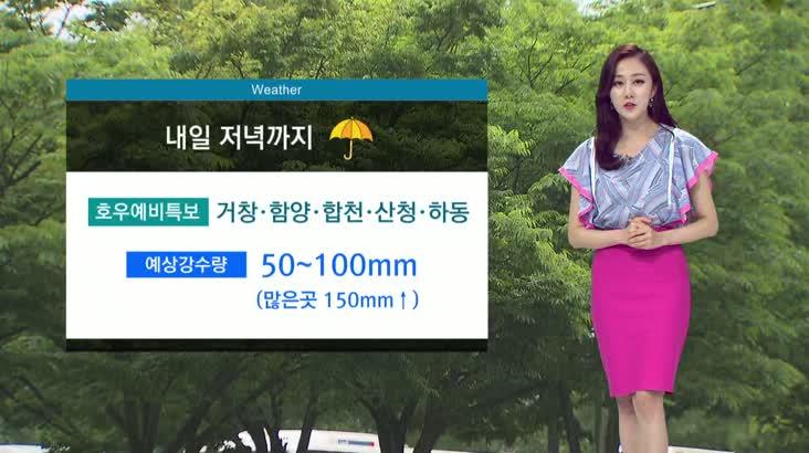 뉴스아이 날씨 8월21일(수)