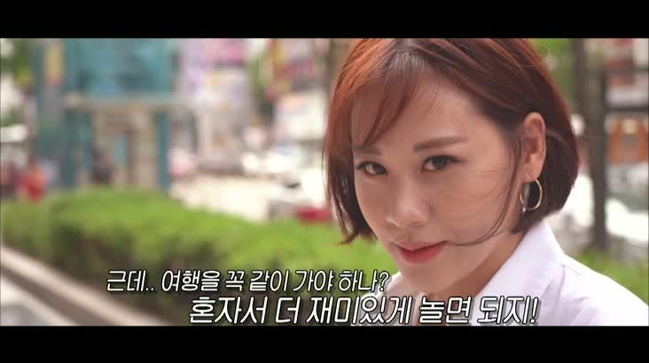 (08/16 방영) 고독한 여행가 – 水려한 자연의 멋, 합천