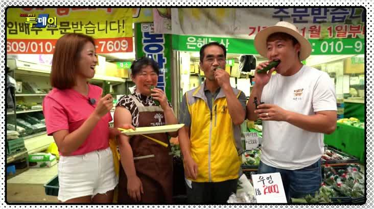 (08/21 방영) 으랏차차 장터 시즌 11 – 창원 도계부부시장 2편