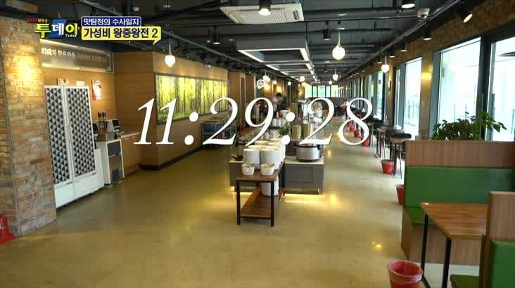 (08/21 방영) 용호동 원이집  ☎051-621-2335 / 정관 공원1번지  ☎051-728-8807