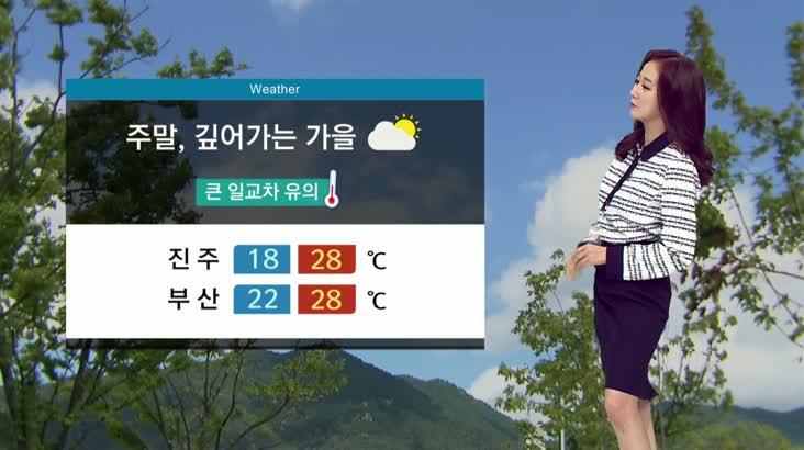뉴스아이 날씨 8월23일(금)