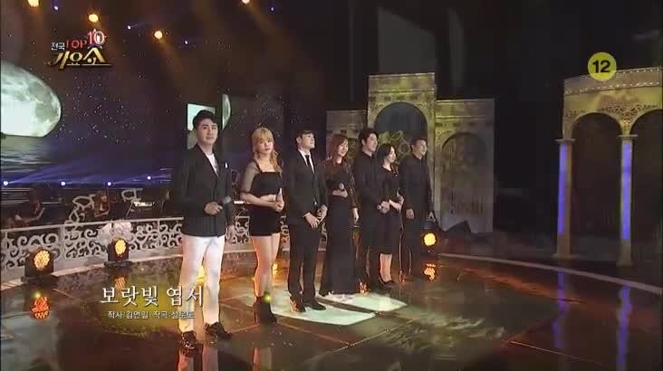 (08/24 방영) 전국 TOP10 가요쇼