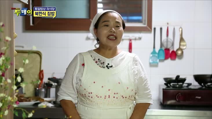 (08/23 방영) 허식당 북한식 집밥