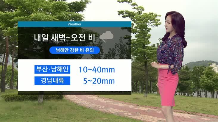 뉴스아이 날씨 8월 27일(화)