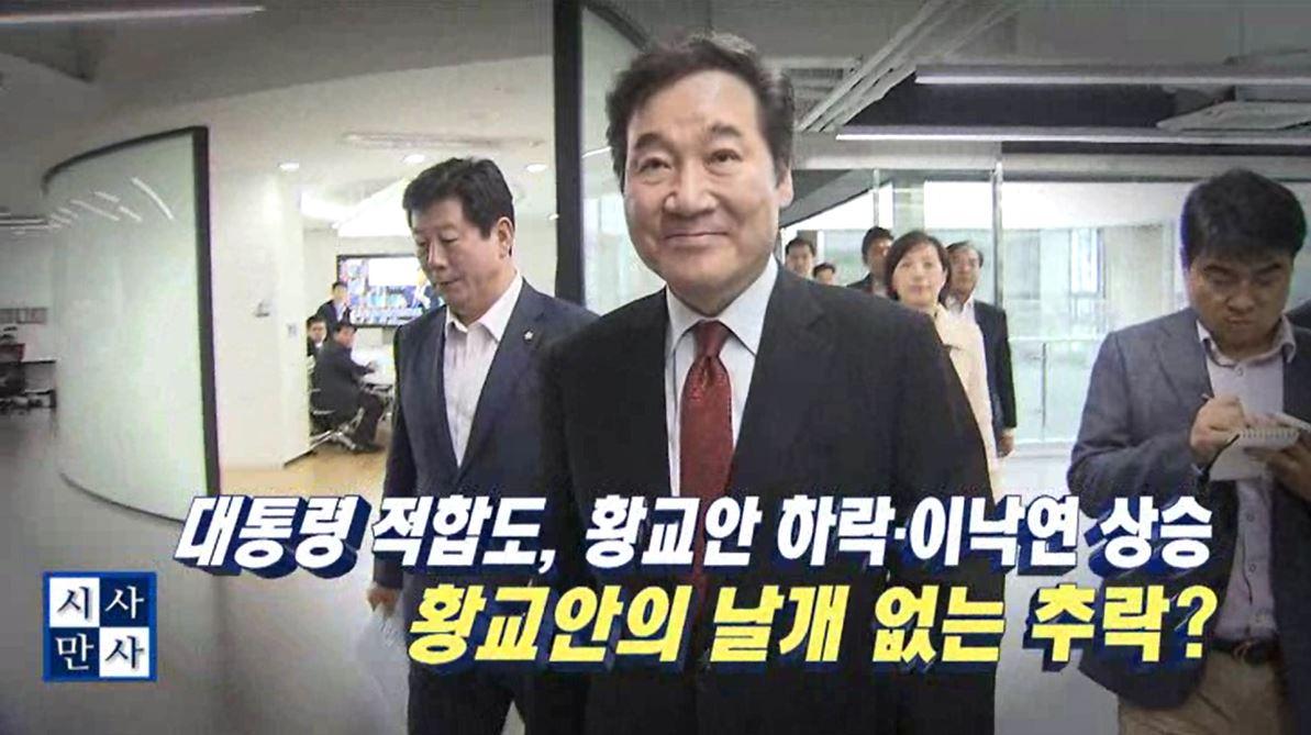 (08/27 방영) (화) 송준우의 시사만사