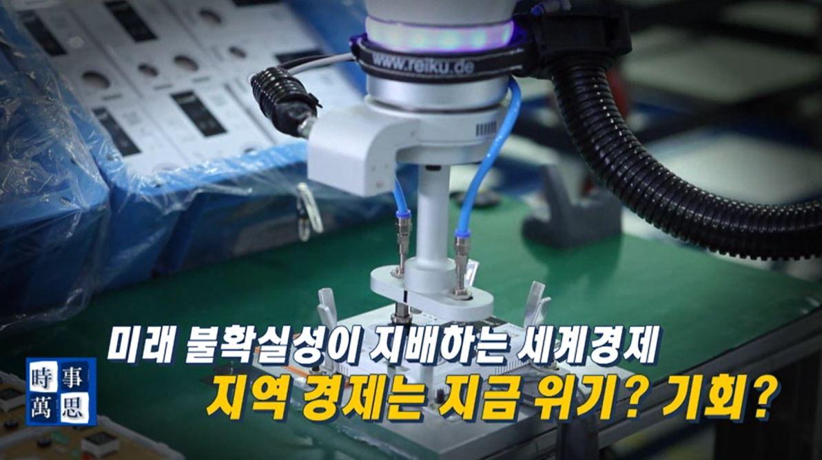 (08/28 방영) (수) 송준우의 시사만사