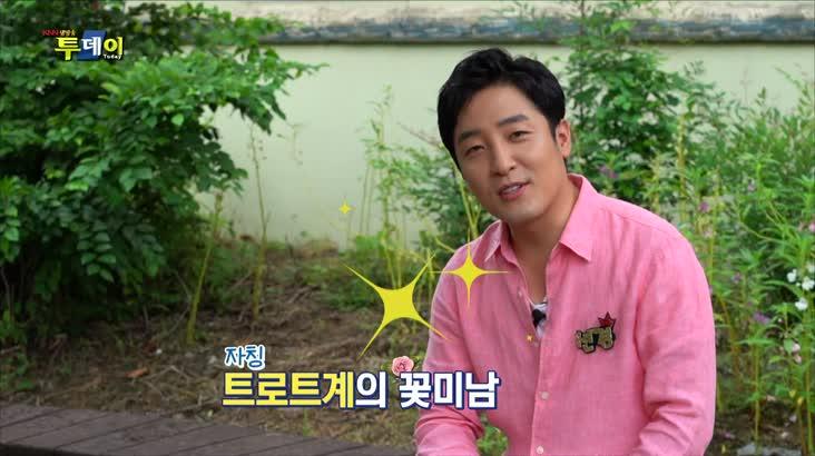 (08/27 방영) 선경의 신바람 S.O.S – 김해 화목마을