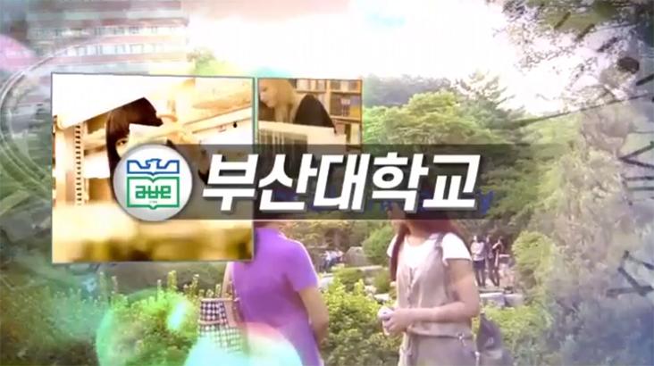 (08/21 방영) 특집 2020 지역대학을 가다 – 부산대학교편