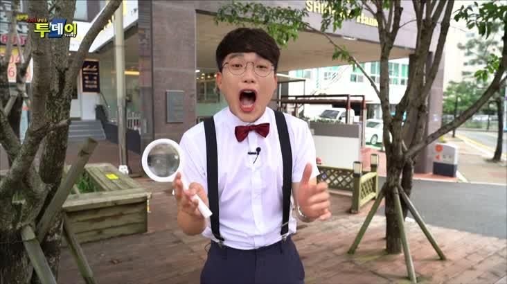 (08/28 방영) 해운대 서정갈비 ☎051-717-3489