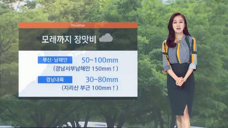 모닝와이드 날씨 9월3일(화)