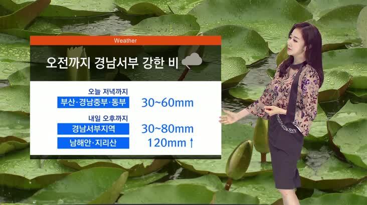 모닝와이드 날씨2 9월4일(수)