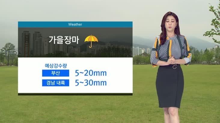 뉴스아이 날씨 9월5일(목)