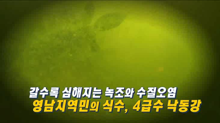 (09/05 방영) (목) 송준우의 시사만사