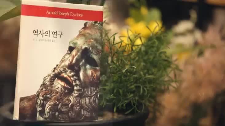 (09/08 방영) 역사의 연구 (박성호 / 변호사)