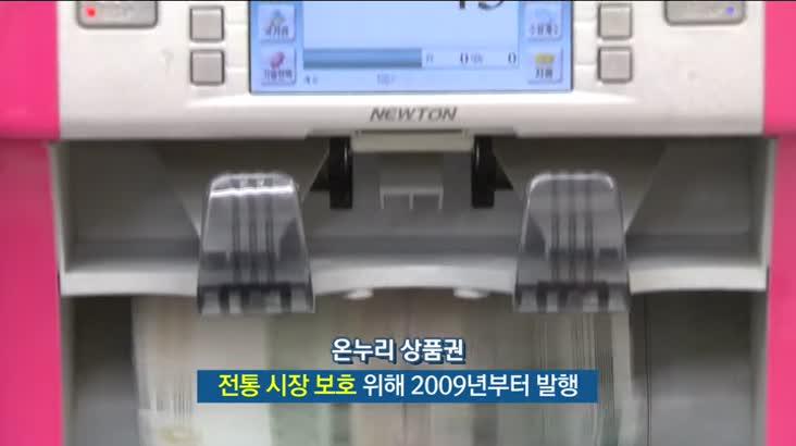 (09/09 방영) 날씨와 건강