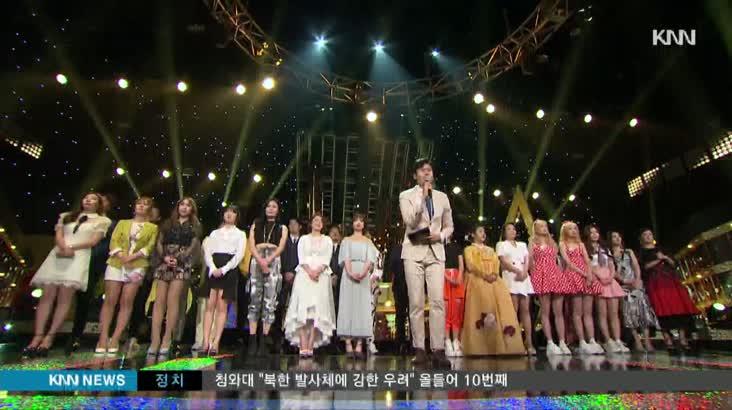 '트롯 열풍' 이끈 '골든마이크' 대장정 막 내린다
